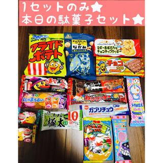 本日の駄菓子セット★15点★チョコボールのなかみ マギーおばさんのチョコチップ(菓子/デザート)