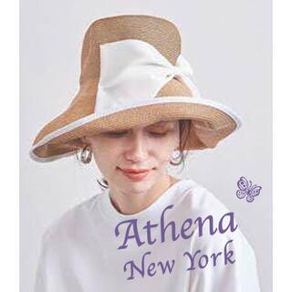ユナイテッドアローズ(UNITED ARROWS)の新品未使用 Athena New York Kimbery【ホワイト】即日発送(麦わら帽子/ストローハット)
