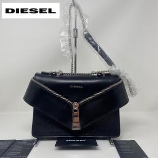 DIESEL - 新品☺︎DIESEL ディーゼル ショルダーバッグ チェーン ブラック 黒
