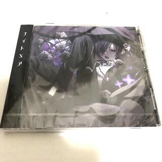 shigure30419様 専用(ボーカロイド)