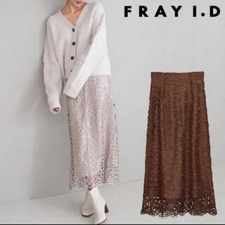 FRAY I.D - 新品 フレイアイディー  チンツレースタイトスカート