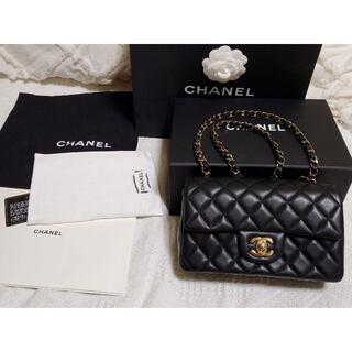 CHANEL - Chanel/ シャネル ミニ マトラッセ 20 ラムスキン