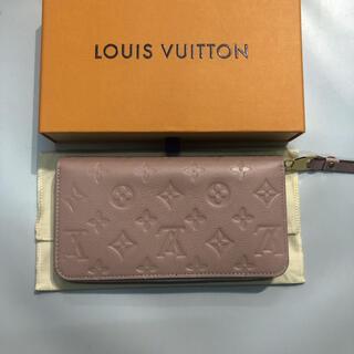 ルイヴィトン(LOUIS VUITTON)のルイヴィトン ヴェルニ 長財布(財布)