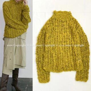 DEUXIEME CLASSE - 2020AWアイレネIRENEループ ヤーン ニットLoop yarn knit