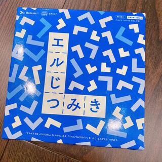 ガッケン(学研)のエルじつみき(知育玩具)