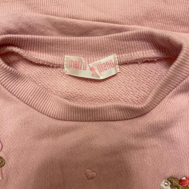 mezzo piano(メゾピアノ)のメゾピアノ 袖ファー トレーナー キッズ/ベビー/マタニティのキッズ服女の子用(90cm~)(Tシャツ/カットソー)の商品写真
