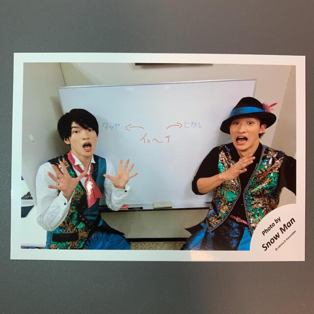 Johnny's(ジャニーズ)のSnow Man 公式写真① エンタメ/ホビーのタレントグッズ(アイドルグッズ)の商品写真