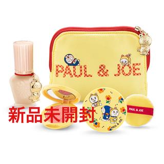 PAUL & JOE - 【新品未開封】ポール&ジョー メイク コレクション 2020 クリスマスコフレ