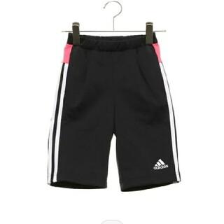 adidas - 新品adidas140cmハーフパンツジャージブラックピンク黒