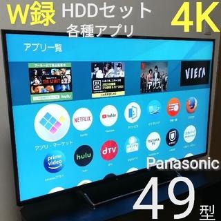 Panasonic - 【高画質4Kビエラ & 大容量4TB録画セット】49型液晶テレビ