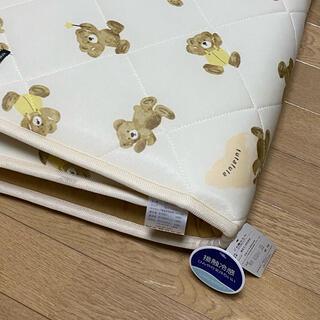 futafuta - 新品未使用 接触冷感 フタフタくま ごろ寝布団