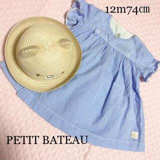 PETIT BATEAU - プチバトー Tシャツ トップス シャツ ブラウス