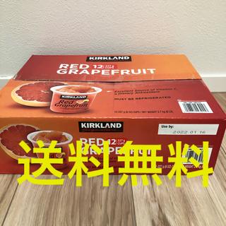 コストコ(コストコ)のコストコ グレープフルーツシロップづけ 1箱(フルーツ)