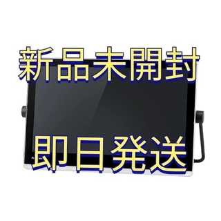 Panasonic - Panasonic UN-15CN10-K ポータブルテレビ プライベート