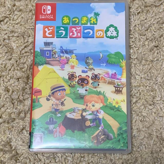 あつまれ どうぶつの森 エンタメ/ホビーのゲームソフト/ゲーム機本体(家庭用ゲームソフト)の商品写真