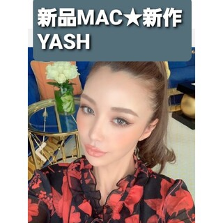 MAC - 新品 YASH MAC