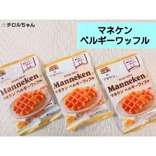 【新発売】「ベルギーワッフル」チロルチョコ(マネケンの人気商品を再現しました♪)