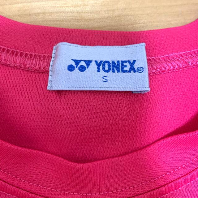 YONEX(ヨネックス)のヨネックス Tシャツ Sサイズ  スポーツ/アウトドアのテニス(ウェア)の商品写真
