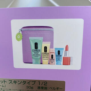 CLINIQUE - お得なセット!!! 新品未使用 CLINIQUE スキンケアセット