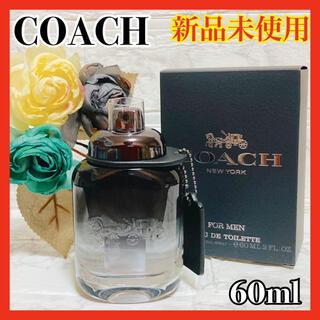 COACH - コーチ マンオーデトワレ 60ml 人気 メンズ香水 coach