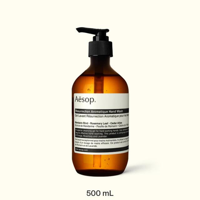Aesop(イソップ)のレスレクション ハンドウォッシュ コスメ/美容のボディケア(ボディソープ/石鹸)の商品写真