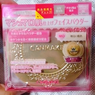 CANMAKE - CANMAKE キャンメイク マシュマロフィニッシュパウダー マットオークル
