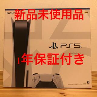プレイステーション(PlayStation)のPS5 PlayStation5 本体(家庭用ゲーム機本体)