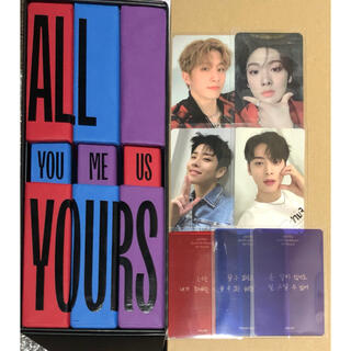 ASTRO アルバム All Yours セット