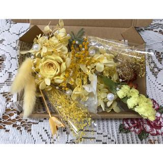 プリザーブドフラワー花材 ドライフラワー花材 ハーバリウム花材(プリザーブドフラワー)