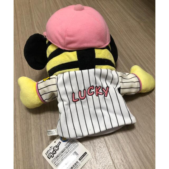 阪神タイガース(ハンシンタイガース)の【美品】阪神タイガース ラッキー パペット スポーツ/アウトドアの野球(応援グッズ)の商品写真