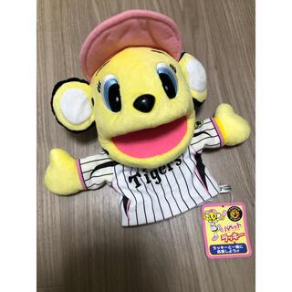 【美品】阪神タイガース ラッキー パペット