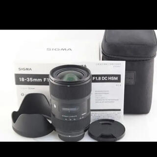 SIGMA - SIGMA Art 18-35mm F1.8 DC Nikon
