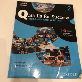 skills for success 2(語学/参考書)