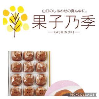 *山口銘菓*甘露醤油まんじゅう12個入り♡