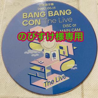防弾少年団(BTS) - BTS BANG  BANG  CON  The Live