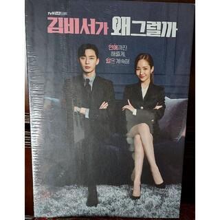 キム秘書はいったいなぜ キム秘書がなぜそうか OST オリジナルサウンドトラック(テレビドラマサントラ)