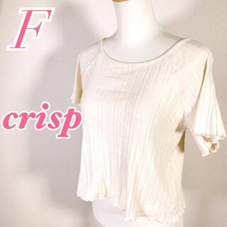 クリスプ(Crisp)のクリスプ crisp  春コーデ スプリング おすすめ メーカー セットアップ(シャツ/ブラウス(半袖/袖なし))