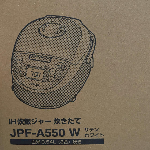TIGER(タイガー)の【新品未使用】タイガー魔法瓶 JPF-A550(W) スマホ/家電/カメラの調理家電(炊飯器)の商品写真