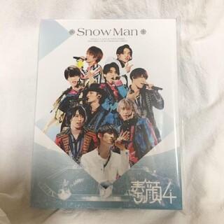 素顔4 SnowMan盤 DVD3枚組 送料込