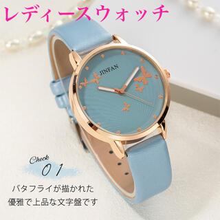腕時計 レディースウォッチ シンプル  ブルー かわいい