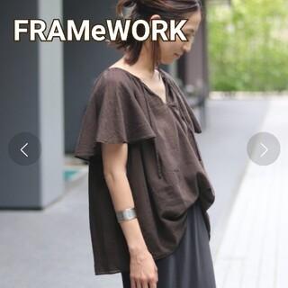 フレームワーク(FRAMeWORK)のフレームワーク  綿麻ボイル 製品染めフレアスリーブ 茶(シャツ/ブラウス(半袖/袖なし))