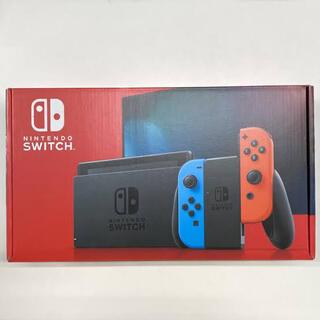 任天堂 - ニンテンドースイッチ 本体 ネオンブルー レッド Nintendo Switch