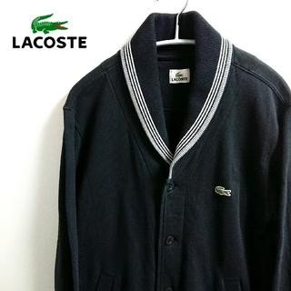ラコステ(LACOSTE)のLACOSTE ラコステ 黒 スウェット ブルゾン ジャケット アウター(ブルゾン)