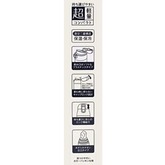 スケーター スヌーピー ワンプッシュステンマグボトル 490ml インテリア/住まい/日用品のキッチン/食器(弁当用品)の商品写真