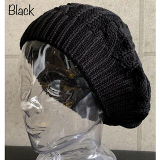 送料込 新品 帽子 幅広リブ サマーニット ベレー帽 ざっくり編み コットン K