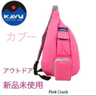 カブー(KAVU)のカブー 新品未使用 アウトドア(ショルダーバッグ)
