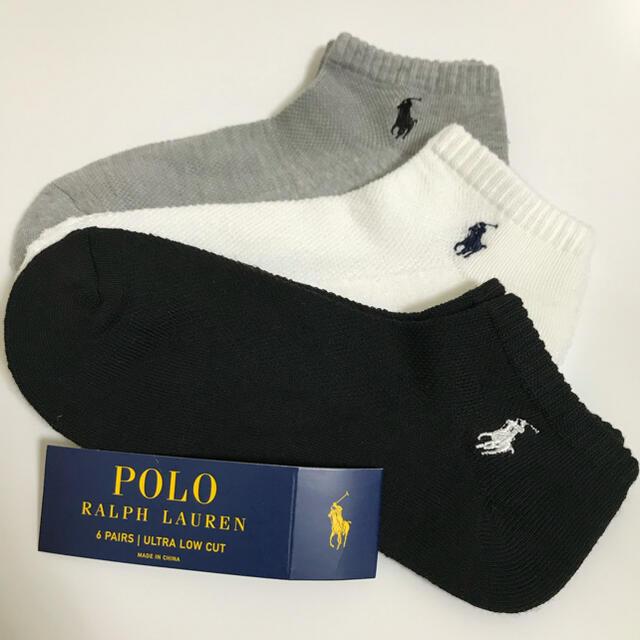 Ralph Lauren(ラルフローレン)のラルフローレン  靴下 レディース  新品 レディースのレッグウェア(ソックス)の商品写真