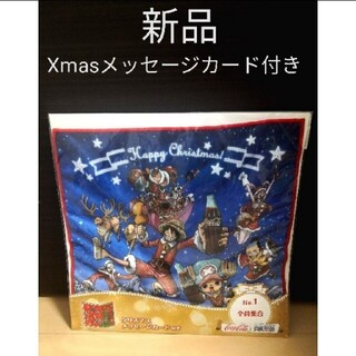 サンリオ(サンリオ)の新品。ワンピース・タオル クリスマスメッセージカード付き②(タオル)