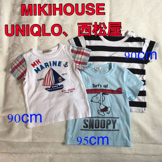 mikihouse - MIKIHOUSE他 Tシャツ90cm2枚/95cm1枚 3枚セット