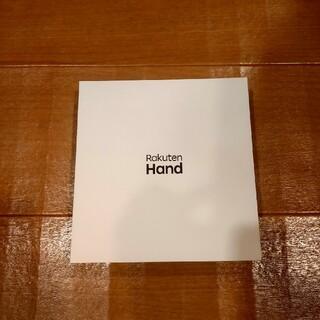 Rakuten - Rakuten Hand  クリムゾンレッド
